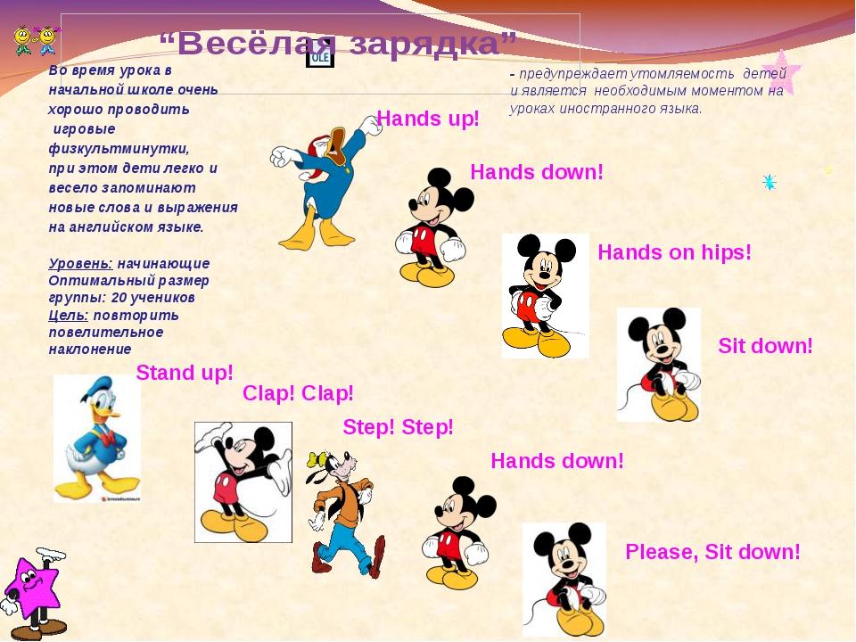 Mood перевод с английского на русский язык