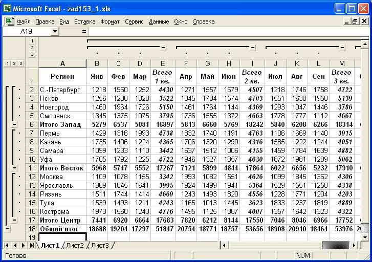 hello_html_m2a8dcd74.jpg