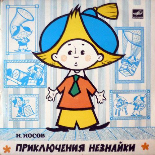 http://mistergid.ru/image/upload/2011-08-08/330026694634_267299936_pl_032.jpg