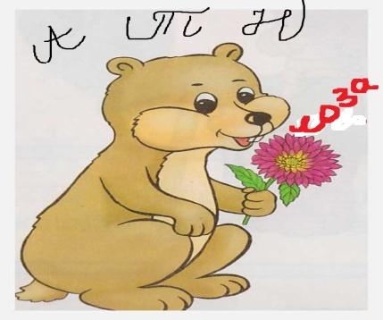 C:\Users\Anar\Desktop\Новая папка\Scan_20141120_141431.jpg