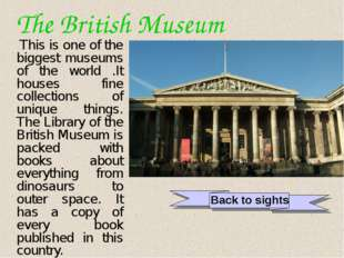 The British Museum This is one of the biggest museums of the world .It house