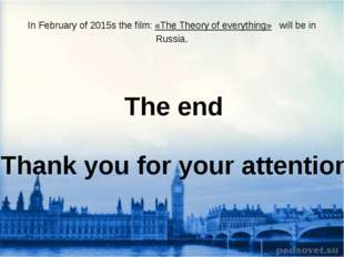 In February of 2015s the film: «The Theory of everything» will be in Russia.