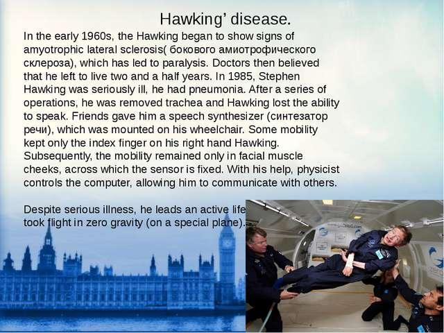 Hawking' disease. In the early 1960s, the Hawking began to show signs of amyo...