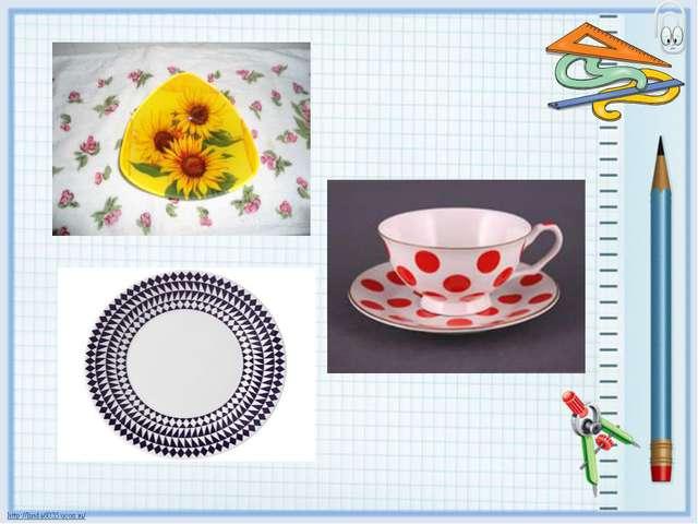 Геометрический узор на посуде фото