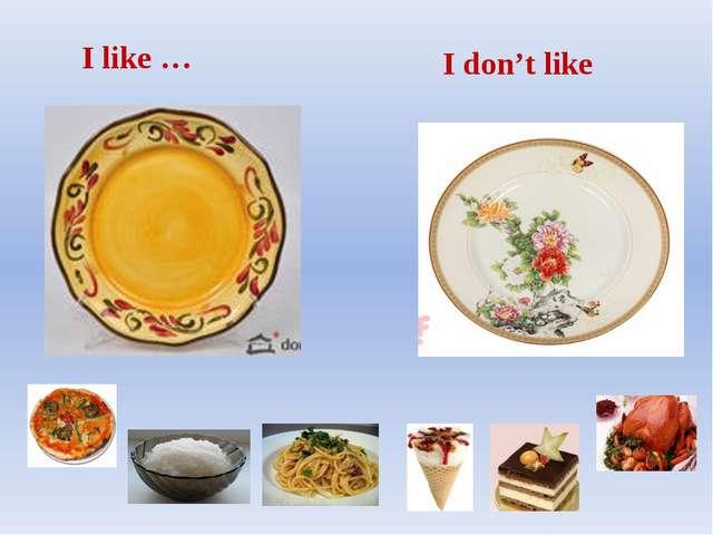 I like … I don't like