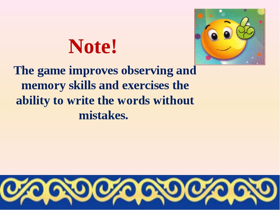 Note! The game improves observing and memory skills and exercises the ability...