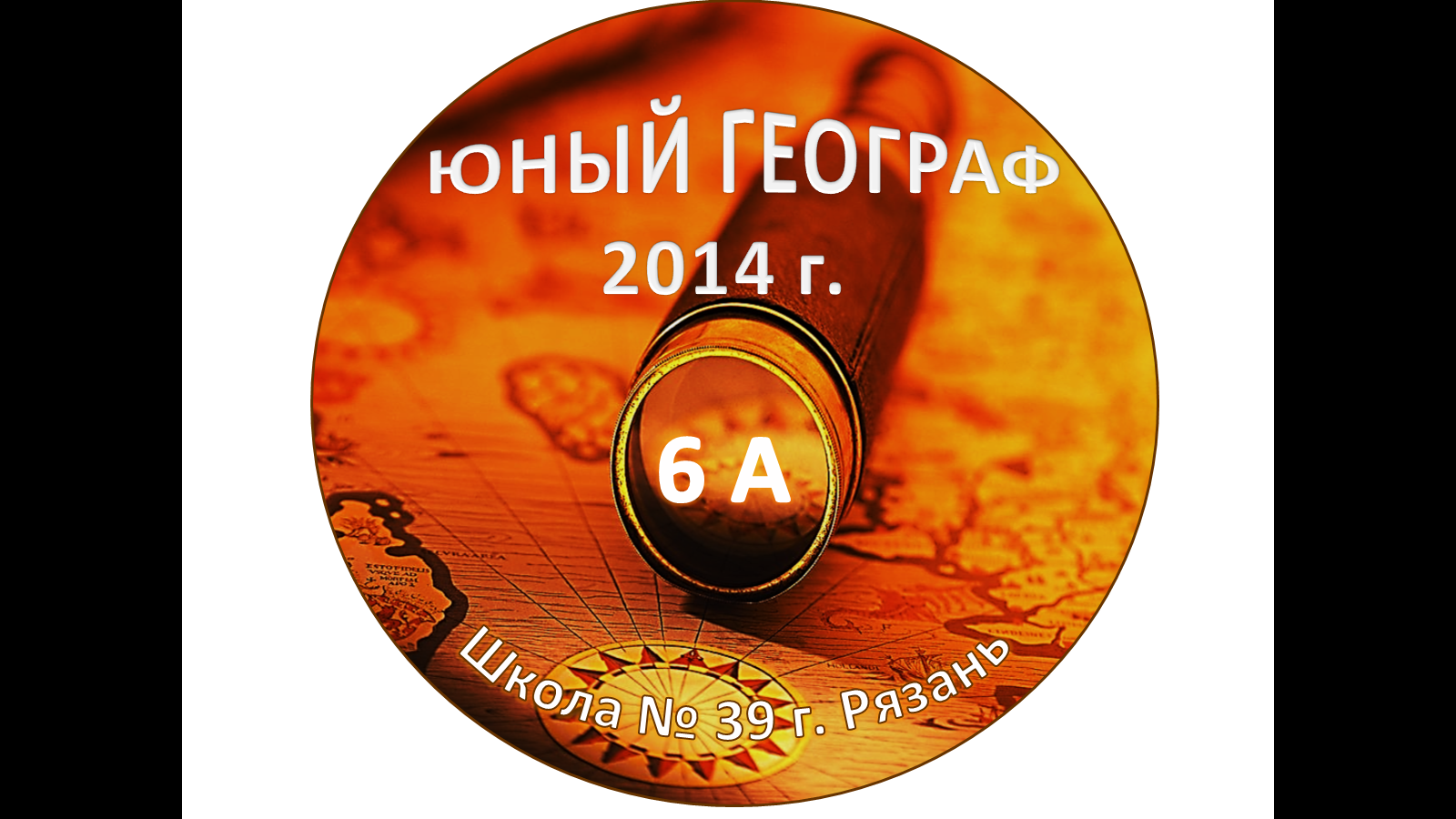 hello_html_1e165f1d.png
