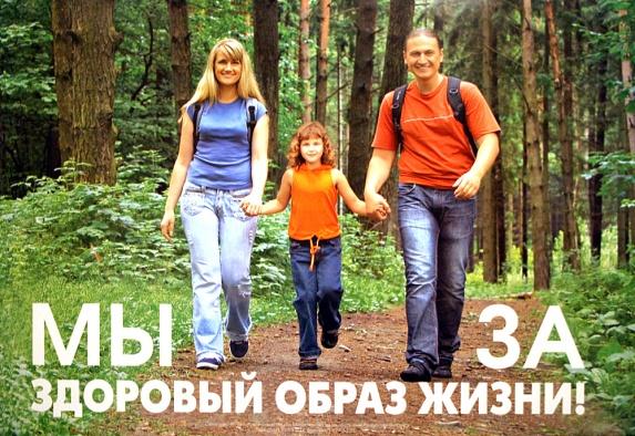 hello_html_m4a9897f2.jpg