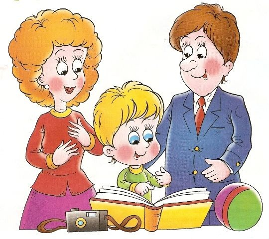 рисунок 1 в категории Родителям
