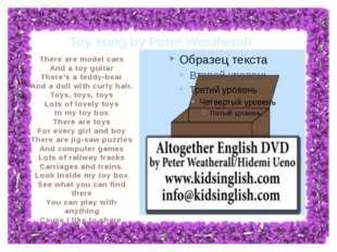 Методическую разработку выполнила учитель английского языка Большеатнинской
