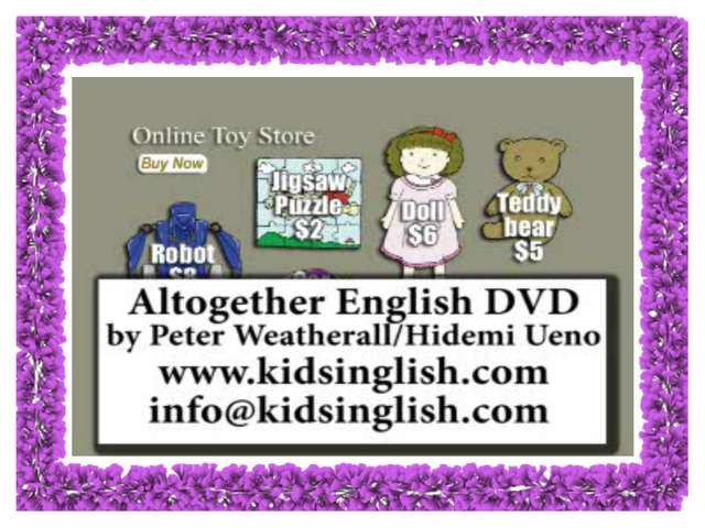 Toy song by Peter Weatherall There are model cars And a toy guitar There's a...