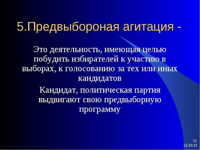 5.Предвыбороная агитация - Это деятельность, имеющая целью побудить избирател...