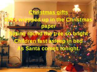 Christmas gifts Gifts wrapped up in the Christmas paper Sitting round the tr