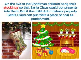 On the eve of the Christmas children hang their stockings so that Santa Claus