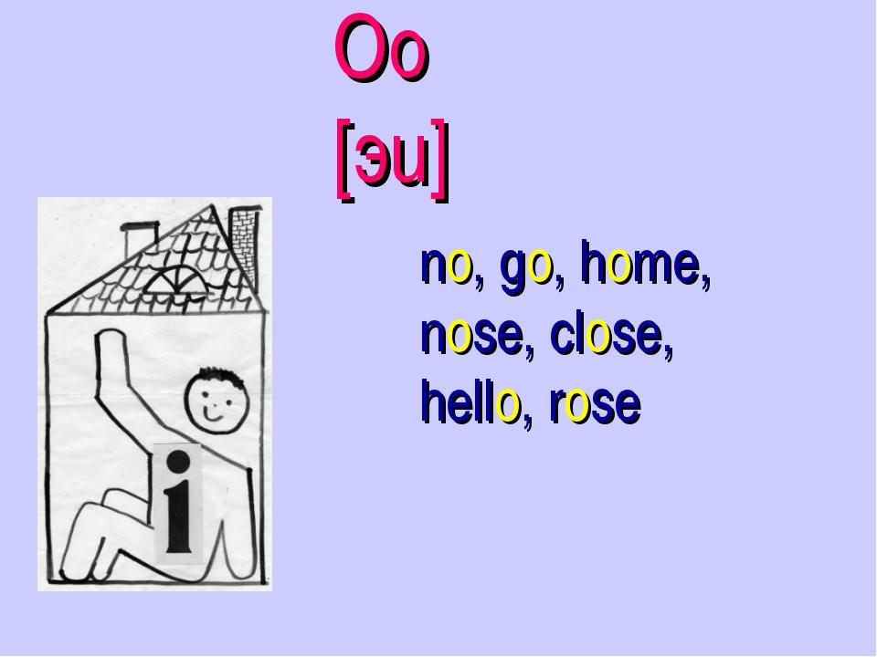 Oo [эu] no, go, home, nose, close, hello, rose