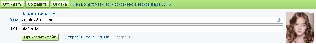 hello_html_1e8d9689.png