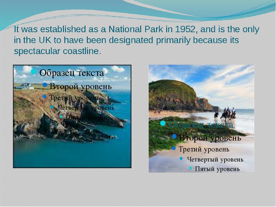 It was established as a National Park in 1952, and is the only in the UK to h...