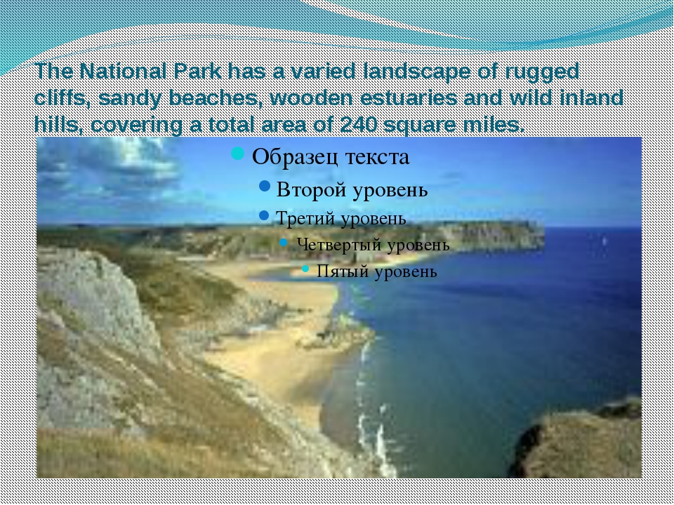 The National Park has a varied landscape of rugged cliffs, sandy beaches, woo...