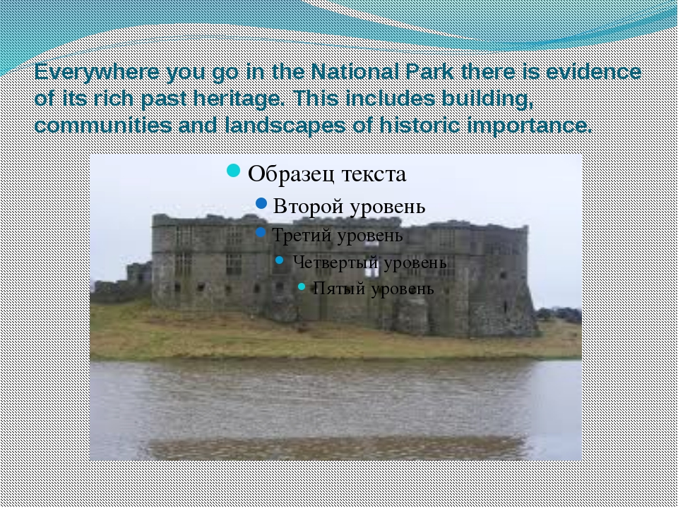 Everywhere you go in the National Park there is evidence of its rich past her...