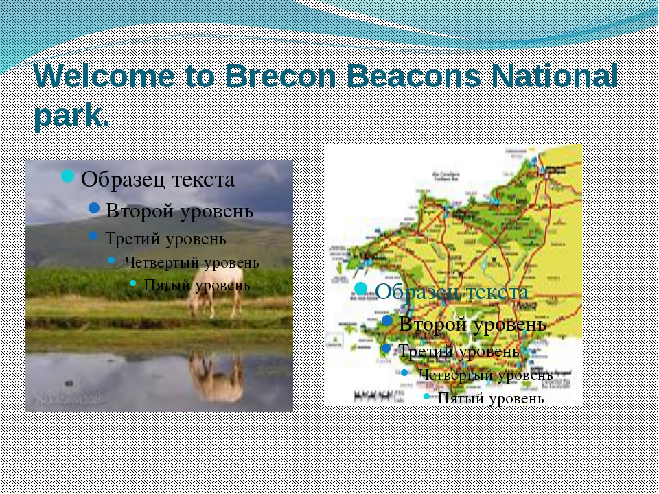 Welcome to Brecon Beacons National park.
