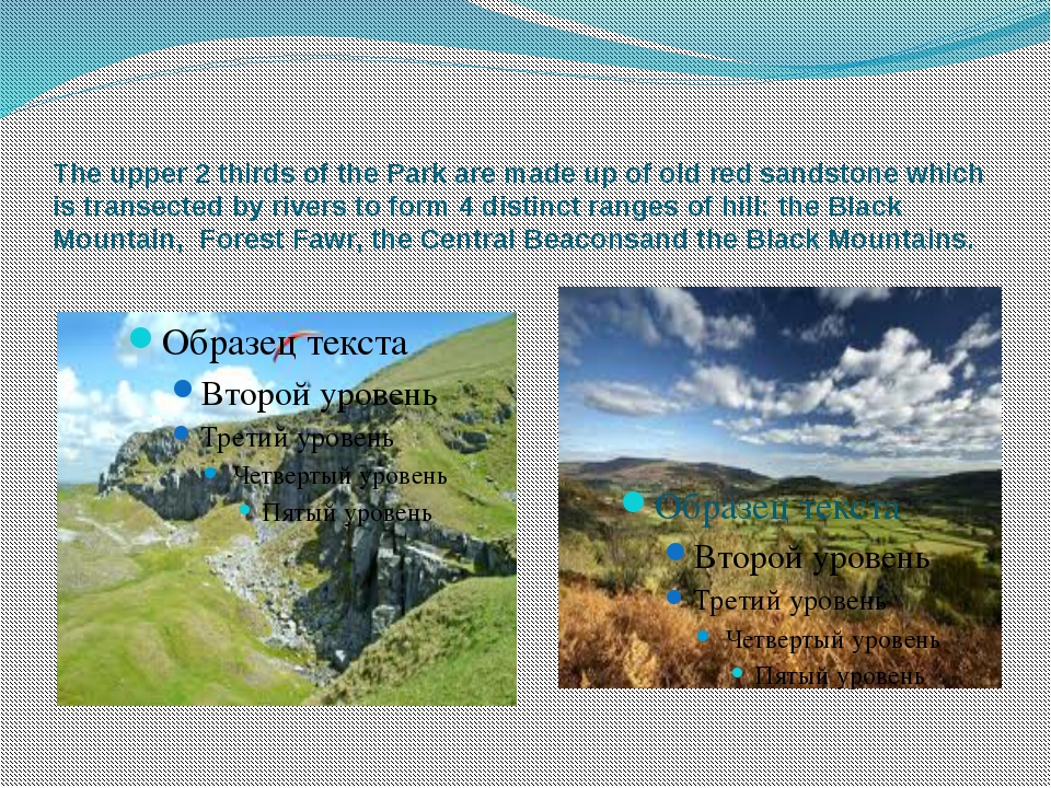 The upper 2 thirds of the Park are made up of old red sandstone which is tran...