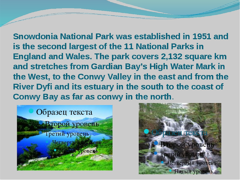 Snowdonia National Park was established in 1951 and is the second largest of...