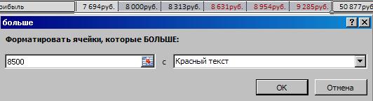 hello_html_m3aa6a02e.png