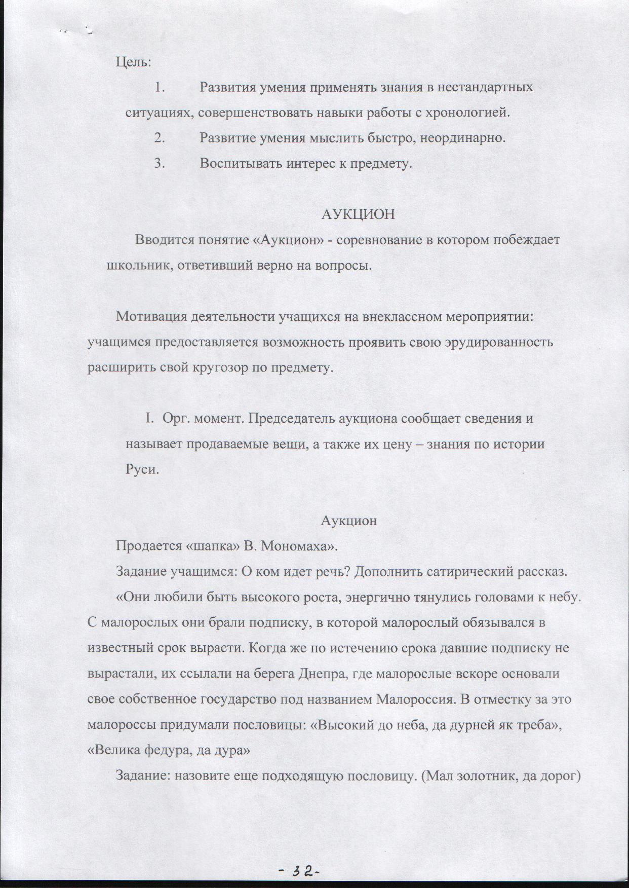 C:\Documents and Settings\елена\Рабочий стол\экономическое развитие России в XVII в\5.jpg