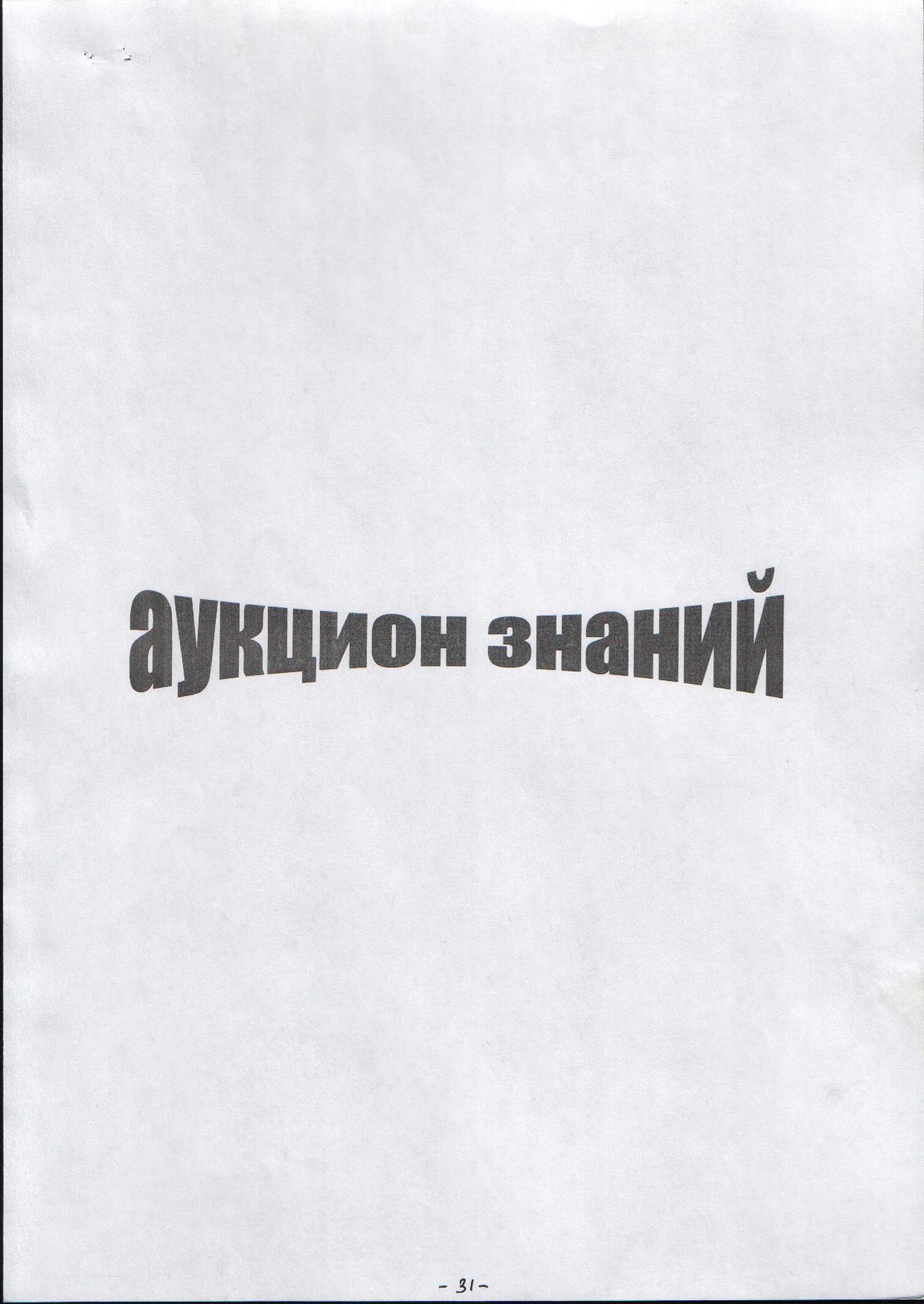 C:\Documents and Settings\елена\Рабочий стол\экономическое развитие России в XVII в\4.jpg