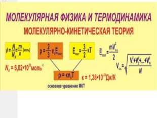 Практическая работа №5 «Решение задач на определение массы, количества молеку
