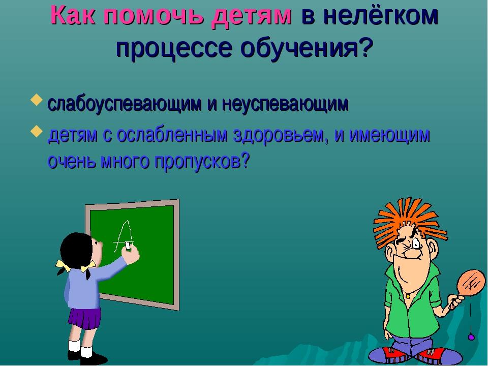 папка работы с неуспевающими детьми по русскому языку КОМПРЕССИОННОЕ БЕЛЬЕ ОДНО