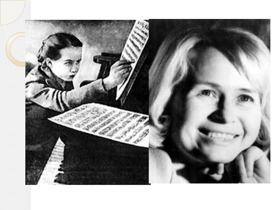 Молодой композитор Александра Пахмутова В архивах консерватории сохранилась к...