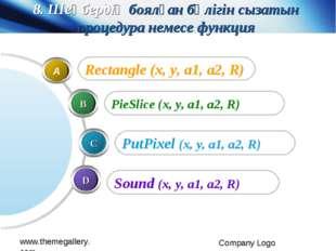 8. Шеңбердің боялған бөлігін сызатын процедура немесе функция Sound (x, y, a1