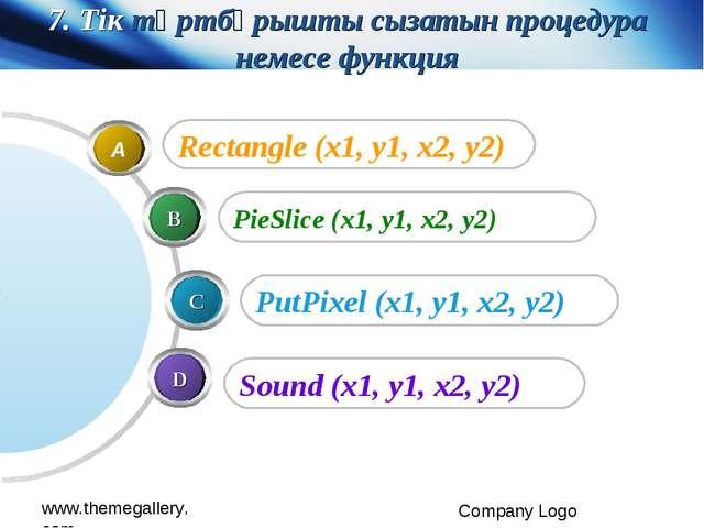 7. Тік төртбұрышты сызатын процедура немесе функция Sound (x1, y1, x2, y2) Pu...