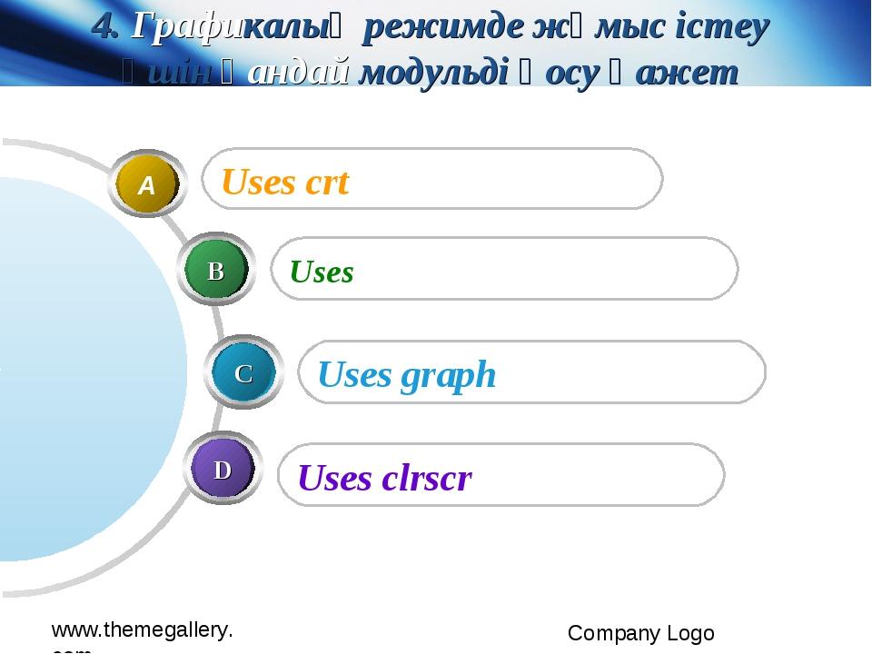 4. Графикалық режимде жұмыс істеу үшін қандай модульді қосу қажет Uses clrscr...