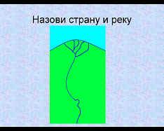 hello_html_217562ba.jpg
