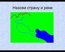 hello_html_m43015315.jpg