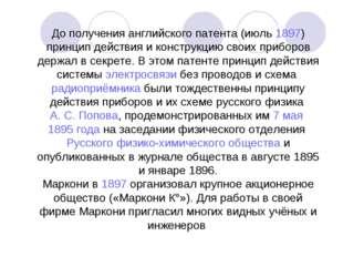 До получения английского патента (июль 1897) принцип действия и конструкцию с