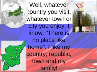 "Well, whatever country you visit, whatever town or city you enjoy, I know: ""T"