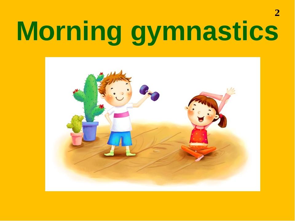 Morning gymnastics 2