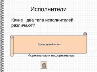 Домашнее задание Выполните изображение «Елочка» в разных средах программирова
