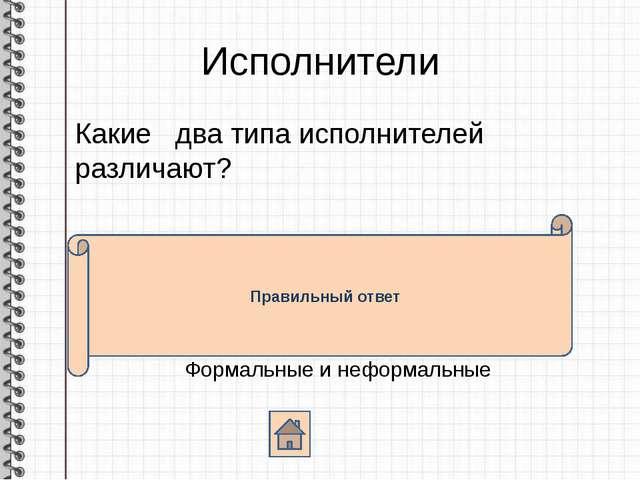 Домашнее задание Выполните изображение «Елочка» в разных средах программирова...