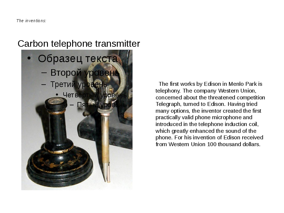 The inventions: The first works by Edison in Menlo Park is telephony. The co...
