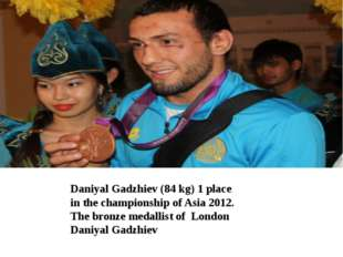 . . Daniyal Gadzhiev (84 kg) 1 place in the championship of Asia 2012. The br