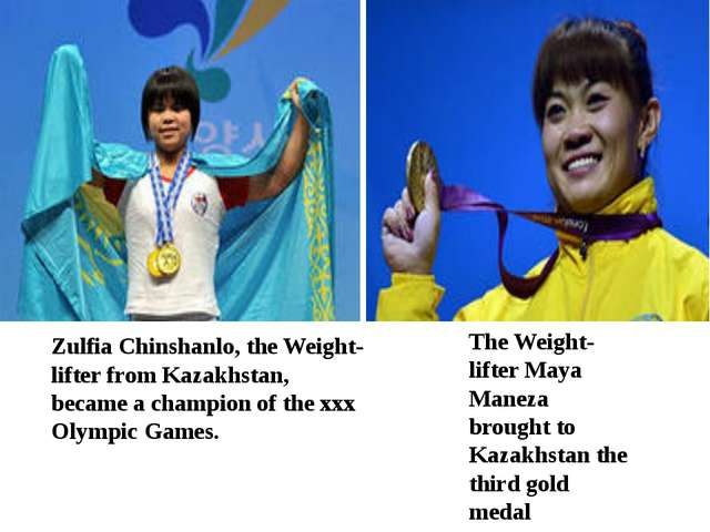 The Weight-lifter Maya Maneza brought to Kazakhstan the third gold medal Zulf...