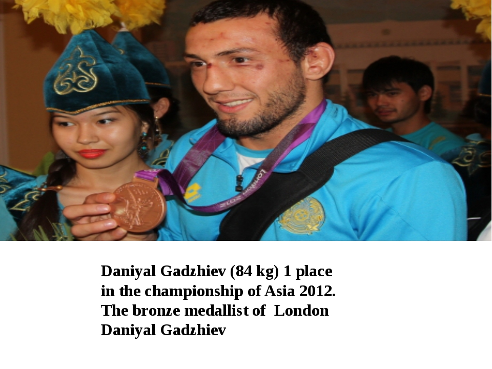 . . Daniyal Gadzhiev (84 kg) 1 place in the championship of Asia 2012. The br...