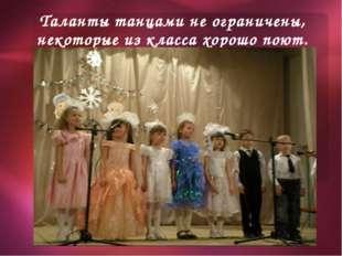 Таланты танцами не ограничены, некоторые из класса хорошо поют. click to… © К