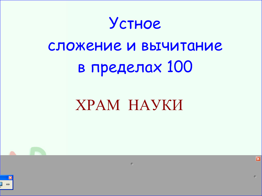 hello_html_m3e2701d3.png