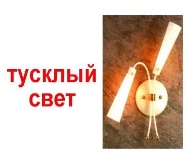 hello_html_36a5bc8b.jpg