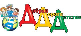http://www.dddgazeta.ru/i/logo.png